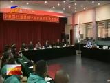 宁夏第22批援贝宁医疗队启程-11月24日