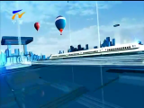 创富宁夏-2017年11月28日