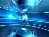 创富宁夏-2017年11月17日