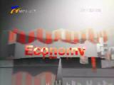 宁夏经济报道-2017年11月22日