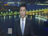 """(曝光台)银川市10家建筑企业上了""""黑名单""""-2017年12月14日"""