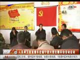 人民网卫星直播车走遍宁夏大型主题采访活动启动-2017年12月12日