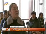 银川中瀛御景小区:暖气不热 业主闹心-2017年12月12日