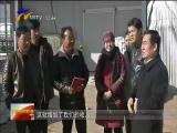 灵武:创新土地经营模式 引领农业发展新方向-2017年12月17日