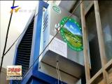 固原市区餐饮业逐步进入燃气时代-2017年12月13日