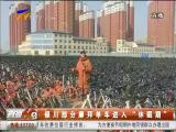 """银川部分摩拜单车进入""""休眠期""""-2018年1月23日"""