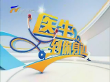 """寒冬杀手""——慢阻肺-2018年1月21日"