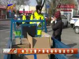 银川交警严查电动车违法行为-2018年2月21日