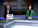 杨金明:用党建堡垒 护航安全生产-2018年2月28日