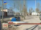 """吴忠:""""厕所革命""""惠民生-2018年2月24日"""