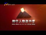 神宁人物老中青 枣泉煤矿于庆龙 打拼在一线的神宁人-2018年3日14日
