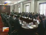 自治区人大常委会召开党组扩大会议传达学习全国两会精神-2018年3月22日