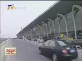 银川河东国际机场夏秋航季再增九条新航线-2018年3月17日