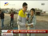 4G直播:兴庆区各部门现场整治满春小康村拆迁空地?-2018年3月30日