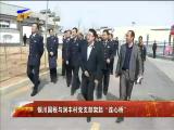 """银川国税与润丰村党支部架起""""连心桥""""  -2018年3月24日"""