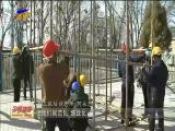 宁夏技能培训助力高质量就业-2018年4月24日
