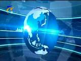 创富宁夏-2018年4月11日
