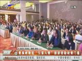 """青铜峡降低""""引客入青""""旅游奖励政策门槛-2018年4月25日"""