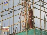 银川市西夏区重点项目建设有序推进-2018年4月23日