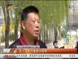 """宁夏""""十大法治人物""""展播 王雪杉:大调解机制 助力基层纠纷化解"""