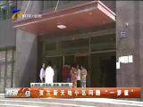 """贺兰新天地小区问题""""一箩筐""""-2018年5月17日"""