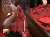 宁夏四项传统工艺入选第一批《国家传统工艺振兴目录》-2018年5月23日