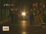 鸿胜出警:三人深夜驾驶摩托车上路 无牌又无证-2018年5月28日