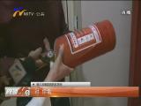 银川友爱家园消防设施不健全 居民很担忧-2018年5月11日