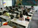 宁夏公务员笔试成绩及合格线公布-2018年5月23日