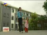 奋斗新时代 兴泾镇的阳光小姐妹-2018年6月23日