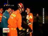 今日凌晨小车追尾3人被困 宁东消防紧急救援-2018年6月8日
