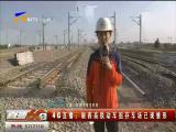 银川高铁动车组存车场已现雏形-2018年6月23日