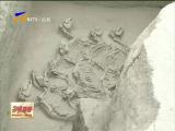 姚河塬遗址考古挖掘进入新阶段-2018年6月8日