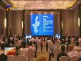 2018中国电商发展市长论坛助力宁夏电商发展-2018年6月22日