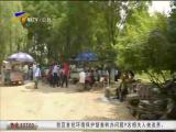 银川丽景湖公园旁有人吼秦腔扰民-2018年6月23日