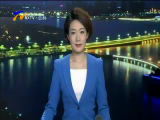 (新时代新作为新篇章)宁夏:春风化雨民族团结之花-2018年6月30日