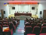 """""""为中国而读—图书捐赠活动""""为宁夏捐赠百万元图书-2018年6月22日"""