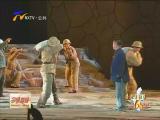 (喜迎自治区60大庆)大型眉户剧《青铜峡》在宁夏人民剧院首演-180814