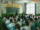 教育扶贫:阻断贫困代际传递-180820