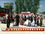 原州区组织村民赴青海采摘枸杞-180815
