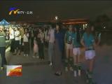 夜游黄河·横城音乐啤酒节启幕-180820
