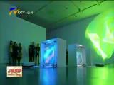 国庆假期到银川当代美术馆看艺术展-180930