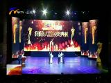 第二届中国银川互联网电影节闭幕-181015
