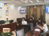 """大武口法院悬赏新招让""""老赖""""插翅难逃-181009"""