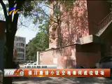 银川唐徕小区空地缘何成垃圾场-181016
