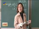 同心县教育事业迈向新阶段-181017