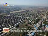 灵武:高标准推进农田水利建设-181015
