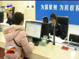 宁夏税务局推出服务地方经济社会发展税收优惠政策指南-181021