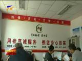 """宁夏农村""""新四通""""工程助力脱贫攻坚-181015"""