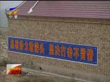 海原县打掉一农村恶势力团伙-181021